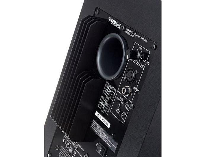 Yamaha HS 8 MP
