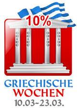 Griechische Wochen - Lautsprecher-Shop