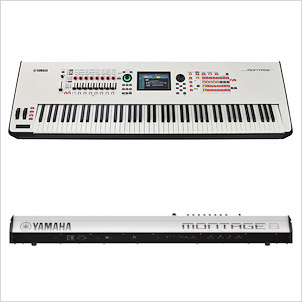 Yamaha Montage 8 Workstation